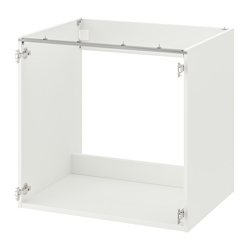 ENHET - 星盆用地櫃, 白色   IKEA 香港及澳門 - PE787993_S4