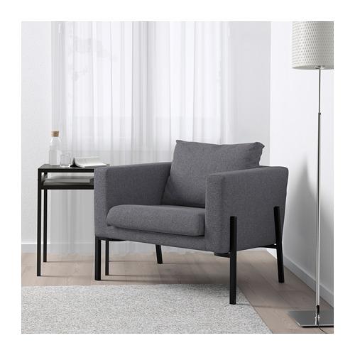 KOARP - armchair, Gunnared medium grey/black | IKEA Hong Kong and Macau - PE643210_S4