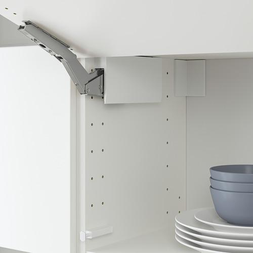 UTRUSTA - hinge w push-opener f horizontal dr, white   IKEA Hong Kong and Macau - PE775675_S4