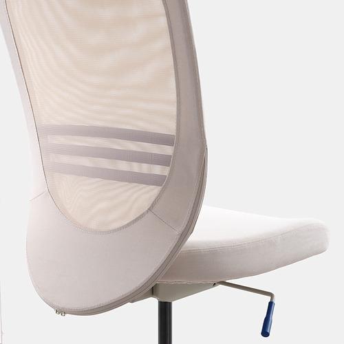 FLINTAN - office chair, beige | IKEA Hong Kong and Macau - PE833013_S4
