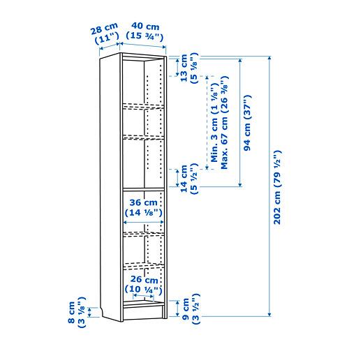 BILLY - 書架, 白色 | IKEA 香港及澳門 - PE733916_S4