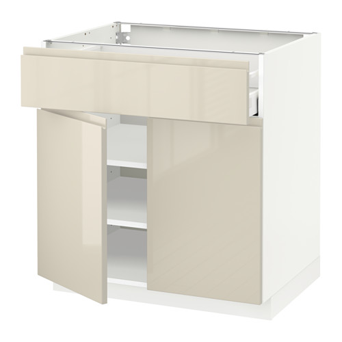 METOD/MAXIMERA - base cabinet with drawer/2 doors, white/Voxtorp high-gloss light beige | IKEA Hong Kong and Macau - PE579976_S4