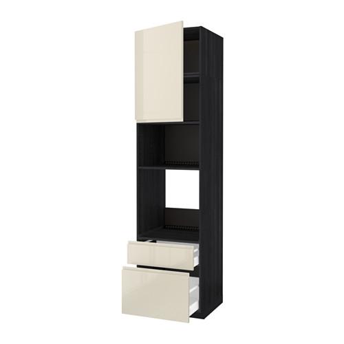 METOD 微波爐/焗爐用高櫃連抽屜櫃門組合