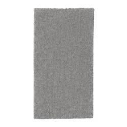STOENSE - rug, low pile, medium grey | IKEA Hong Kong and Macau - PE691823_S3