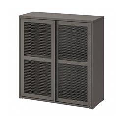 IVAR - cabinet with doors, grey mesh | IKEA Hong Kong and Macau - PE788583_S3