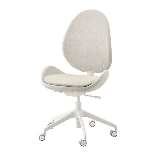 HATTEFJÄLL - office chair, Gunnared beige | IKEA Hong Kong and Macau - PE734572_S4