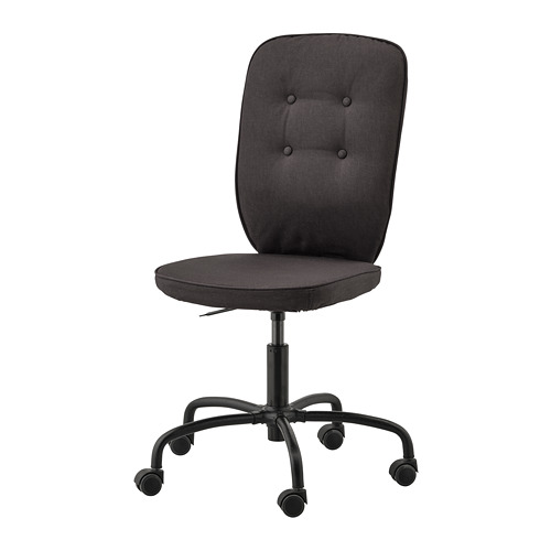 LILLHÖJDEN swivel chair