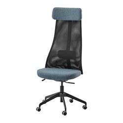 JÄRVFJÄLLET - 辦公椅, Gunnared 藍色   IKEA 香港及澳門 - PE734585_S3