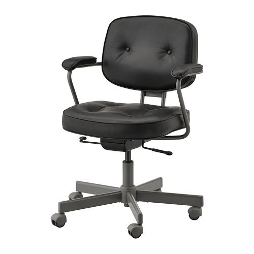 ALEFJÄLL 辦公椅