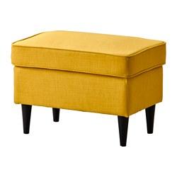 STRANDMON - 腳凳, Skiftebo 黃色 | IKEA 香港及澳門 - PE517962_S3