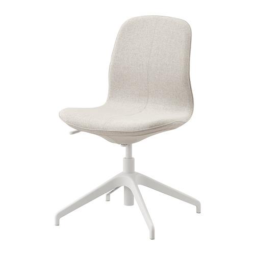 LÅNGFJÄLL - 辦公椅, Gunnared 米黃色/白色 | IKEA 香港及澳門 - PE734845_S4