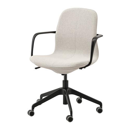 LÅNGFJÄLL - office chair with armrests, Gunnared beige/black   IKEA Hong Kong and Macau - PE734853_S4