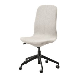 LÅNGFJÄLL - office chair, Gunnared beige/black | IKEA Hong Kong and Macau - PE734859_S3