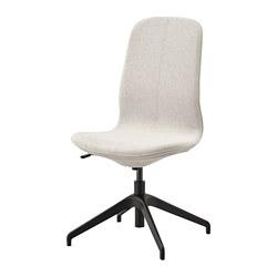 LÅNGFJÄLL - 辦公椅, Gunnared 米黃色/黑色 | IKEA 香港及澳門 - PE734855_S3