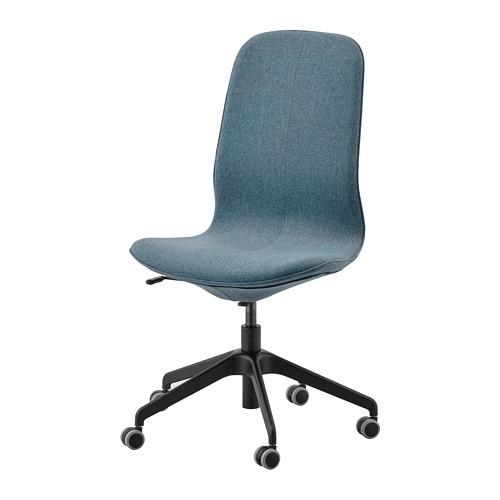 LÅNGFJÄLL - 辦公椅, Gunnared 藍色/黑色   IKEA 香港及澳門 - PE734884_S4