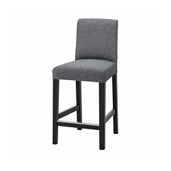 BERGMUND - 高腳凳連靠背, 黑色/Gunnared 暗灰色 | IKEA 香港及澳門 - PE789189_S3