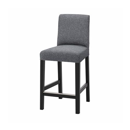 BERGMUND - 高腳凳連靠背, 黑色/Gunnared 暗灰色 | IKEA 香港及澳門 - PE789189_S4