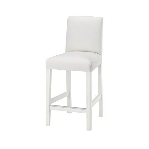 BERGMUND - 高腳凳連靠背, 椅座高度62cm, 白色/Inseros 白色 | IKEA 香港及澳門 - PE789245_S4