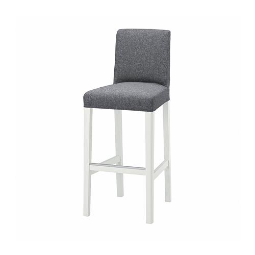 BERGMUND bar stool with backrest
