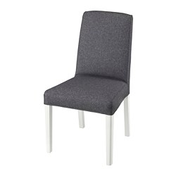 BERGMUND - chair, white/Gunnared medium grey | IKEA Hong Kong and Macau - PE789415_S3