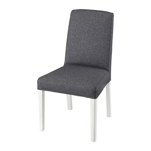 BERGMUND - 椅子, 白色/Gunnared 暗灰色 | IKEA 香港及澳門 - PE789415_S4