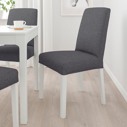 BERGMUND - 椅子, 白色/Gunnared 暗灰色 | IKEA 香港及澳門 - PE789418_S4