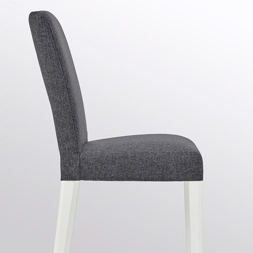 BERGMUND - 椅子, 白色/Gunnared 暗灰色 | IKEA 香港及澳門 - PE789417_S4
