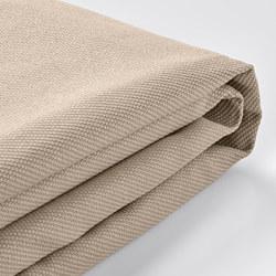 EKTORP - 腳凳布套, Hallarp 米黃色 | IKEA 香港及澳門 - PE776411_S3