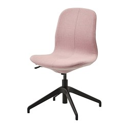 LÅNGFJÄLL - conference chair, Gunnared light brown-pink/black   IKEA Hong Kong and Macau - PE735466_S3