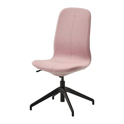 LÅNGFJÄLL - conference chair, Gunnared light brown-pink/black   IKEA Hong Kong and Macau - PE735463_S3