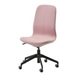 LÅNGFJÄLL - 辦公椅, Gunnared 淺粉褐色/黑色 | IKEA 香港及澳門 - PE735464_S3