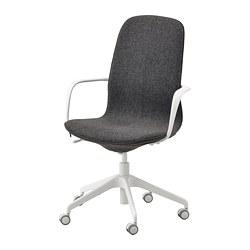 LÅNGFJÄLL - 辦公椅連扶手, Gunnared 深灰色/白色 | IKEA 香港及澳門 - PE735470_S3