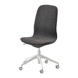 LÅNGFJÄLL - 辦公椅, Gunnared 深灰色/白色 | IKEA 香港及澳門 - PE735472_S3