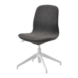 LÅNGFJÄLL - conference chair, Gunnared dark grey/white | IKEA Hong Kong and Macau - PE735477_S3