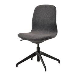 LÅNGFJÄLL - conference chair, Gunnared dark grey/black | IKEA Hong Kong and Macau - PE735478_S3