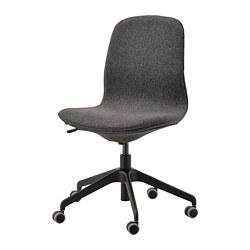 LÅNGFJÄLL - office chair, Gunnared dark grey/black | IKEA Hong Kong and Macau - PE735480_S3