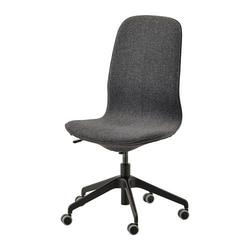 LÅNGFJÄLL - 辦公椅, Gunnared 深灰色/黑色   IKEA 香港及澳門 - PE735483_S4