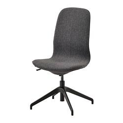 LÅNGFJÄLL - conference chair, Gunnared dark grey/black   IKEA Hong Kong and Macau - PE735484_S3