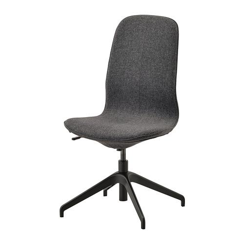 LÅNGFJÄLL conference chair