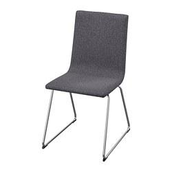 VOLFGANG - chair, chrome-plated/Gunnared medium grey | IKEA Hong Kong and Macau - PE735615_S3