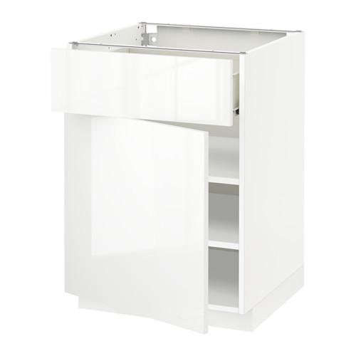 METOD - 地櫃連抽屜/門, 白色 Förvara/Ringhult 白色 | IKEA 香港及澳門 - PE518624_S4