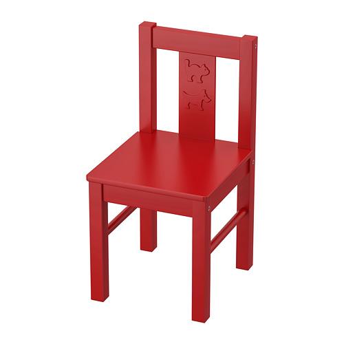 KRITTER 兒童椅