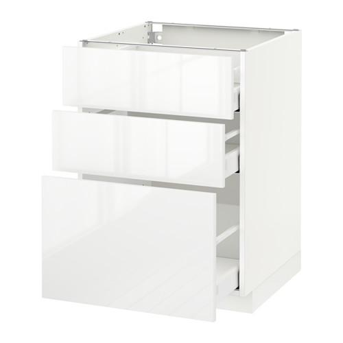 METOD 3層抽屜地櫃