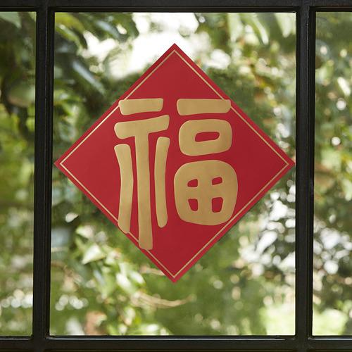 SOLGLIMTAR 窗戶裝飾品