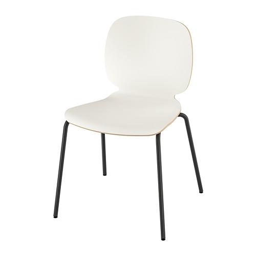 SVENBERTIL - 椅子, 白色/Broringe 黑色   IKEA 香港及澳門 - PE737149_S4