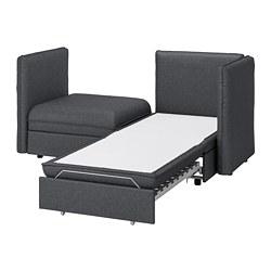 VALLENTUNA - 2-seat modular sofa with sofa-bed, and storage/Hillared dark grey | IKEA Hong Kong and Macau - PE737180_S3