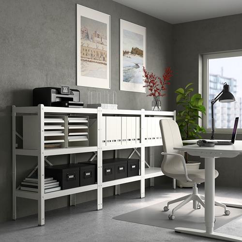 BROR - shelving unit, 254x40x110 cm, white | IKEA Hong Kong and Macau - PE737431_S4