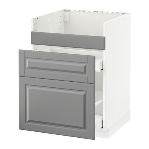 METOD/MAXIMERA - HAVSEN星盆用地櫃連3面板/2抽屜, white/Bodbyn grey | IKEA 香港及澳門 - PE520715_S4