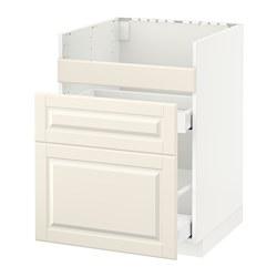 METOD/MAXIMERA - HAVSEN星盆用地櫃連3面板/2抽屜, white/Bodbyn off-white | IKEA 香港及澳門 - PE520722_S3