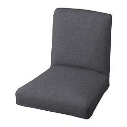BERGMUND - 高腳凳連靠背椅套, Gunnared 暗灰色 | IKEA 香港及澳門 - PE791038_S3